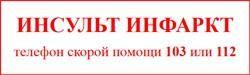 http://www.med-prof.ru/medpr3181754.html
